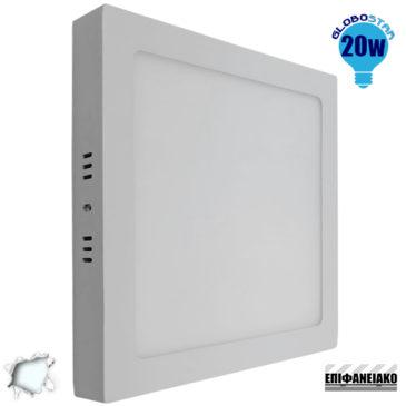 Πάνελ PL LED Οροφής Εξωτερικό Τετράγωνο 20 Watt 230v Ψυχρό GloboStar 01887