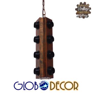 Vintage Industrial Κρεμαστό Φωτιστικό Οροφής Πολύφωτο Καφέ Σκουριά Μεταλλικό Φ14 GloboStar MORGAN 01102