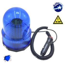 Φάρος Αστυνομίας STROBO 100 LED 20W 10-30V IP65 Αδιάβροχος με Μαγνήτη Strobe Μπλε GloboStar 34229