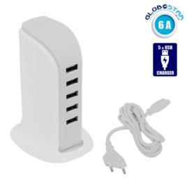 Επιτραπέζιος Φορτιστής USB 5 Θέσεων 6A 30 Watt 5V DC Λευκός GloboStar 69999