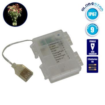 Αδιάβροχο IP67 Κουτί Μπαταριών 3 Τεμαχίων AA με Έξοδο Τροφοδοσίας USB GloboStar 80807