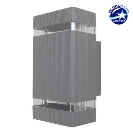 Φωτιστικό Τοίχου Quatro Ασημί Αλουμινίου IP65 Up / Down Gu10 GloboStar 90066