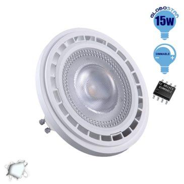 Λάμπα LED AR111 GU10 Σποτ 15W 230V 1500lm 12° Ψυχρό Λευκό 6000k Dimmable GloboStar 01769