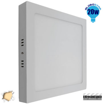 Πάνελ PL LED Οροφής Εξωτερικό Τετράγωνο 20W 230v 1820lm 180° Θερμό Λευκό 3000k GloboStar 01889