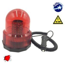Φάρος Πυροσβεστικής STROBO 100 LED 20W 10-30V IP65 Αδιάβροχος με Μαγνήτη Strobe Κόκκινος GloboStar 34228