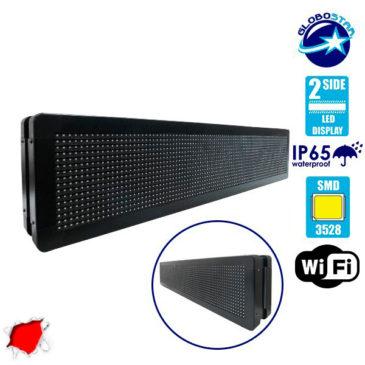 Αδιάβροχη Κυλιόμενη Επιγραφή SMD LED WiFi Κόκκινη Διπλής Όψης 100x20cm GloboStar 90101