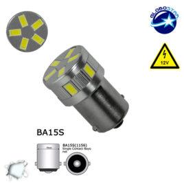 Λαμπτήρας LED 1156 11 SMD 5730 Ψυχρό Λευκό GloboStar 04485