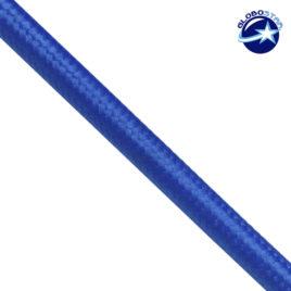 Στρογγυλό Υφασμάτινο Καλώδιο 2 x 0.75mm² Μπλε GloboStar 80009