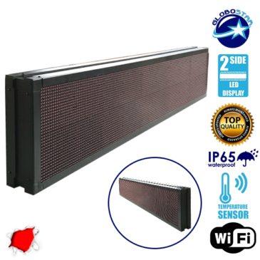 Αδιάβροχη Κυλιόμενη Επιγραφή LED WiFi Κόκκινη Διπλής Όψης 168x40cm GloboStar 90107