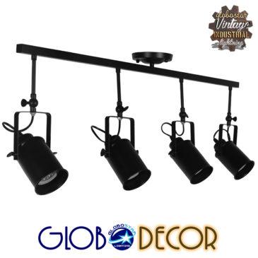 Vintage Φωτιστικό Οροφής Πολύφωτο Μαύρο Μεταλλικό Ράγα GloboStar HOLLYWOOD 01156