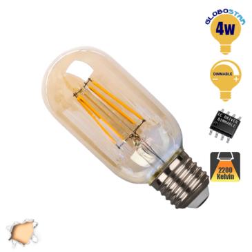 Λάμπα LED E27 T45 Γλόμπος 4W 230V 400lm 320° Edison Filament Retro Θερμό Λευκό Μελί 2200k Dimmable GloboStar 44019