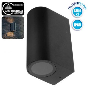 LED Φωτιστικό Τοίχου Αρχιτεκτονικού Φωτισμού Μαύρο Up Down GU10 IP65 GloboStar 90091