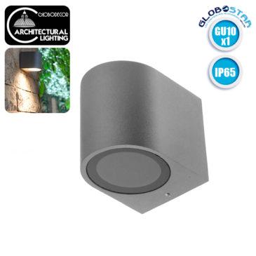 LED Φωτιστικό Τοίχου Αρχιτεκτονικού Φωτισμού Γκρι Down GU10 IP65 GloboStar 90092