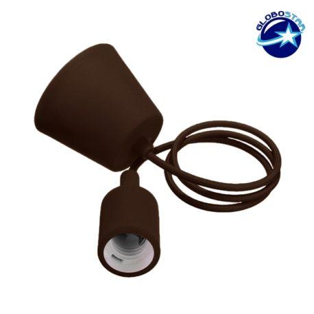 Καφέ Κρεμαστό Φωτιστικό Οροφής Σιλικόνης με Υφασμάτινο Καλώδιο 1 Μέτρο E27 GloboStar Brown 91012
