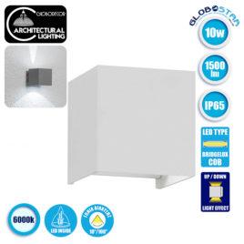 LED Φωτιστικό Τοίχου Αρχιτεκτονικού Φωτισμού Λευκό Up Down με Ρυθμιζόμενες Μοίρες Φωτισμού 10-100° 1500lm 230V Ψυχρό Λευκό IP65 GloboStar 96403