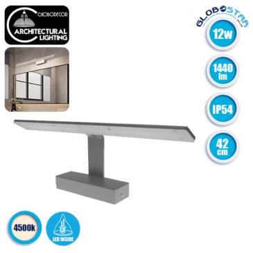 LED Φωτιστικό Τοίχου Αρχιτεκτονικού Φωτισμού 42cm Καθρέπτη / Πίνακα Γκρι IP54 12 Watt SMD 2835 120° 1440lm 230V Φυσικό Λευκό GloboStar 93337