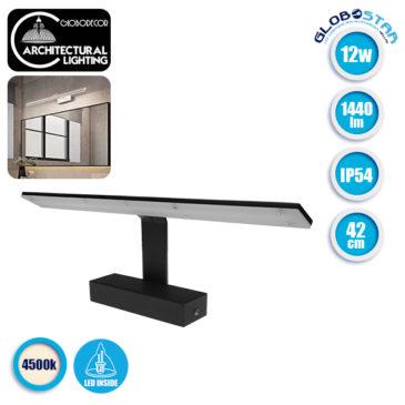 LED Φωτιστικό Τοίχου Αρχιτεκτονικού Φωτισμού 42cm Καθρέπτη / Πίνακα Μαύρο IP54 12 Watt SMD 2835 120° 1440lm 230V Φυσικό Λευκό GloboStar 93343