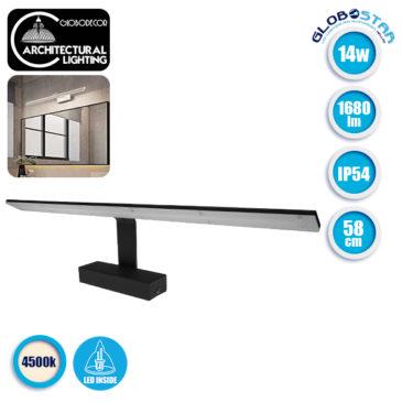 LED Φωτιστικό Τοίχου Αρχιτεκτονικού Φωτισμού 58cm Καθρέπτη / Πίνακα Μαύρο IP54 14 Watt SMD 2835 120° 1680lm 230V Φυσικό Λευκό GloboStar 93346