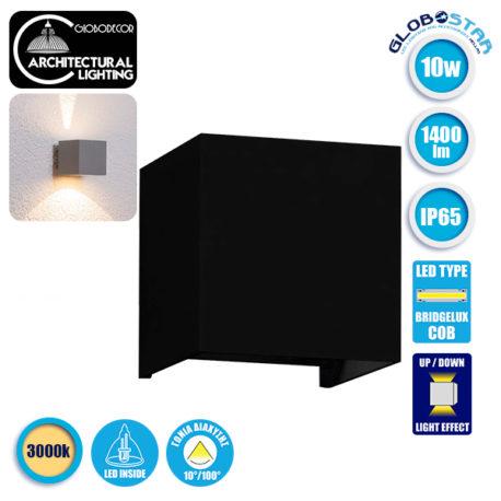 LED Φωτιστικό Τοίχου Αρχιτεκτονικού Φωτισμού Μαύρο Up Down με Ρυθμιζόμενες Μοίρες Φωτισμού 10-100° 1400lm 230V Θερμό Λευκό IP65 GloboStar 96404