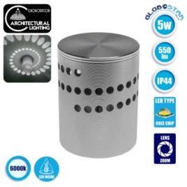 LED Φωτιστικό Τοίχου Αρχιτεκτονικού Φωτισμού IP44 5 Watt 360° 1400lm 230V CREE Ψυχρό Λευκό GloboStar 93075