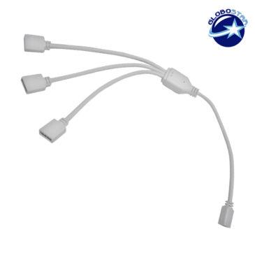 Connector 3 σε 1 για Ταινία LED 7.2 & 14.4 Watt RGB GloboStar 77551