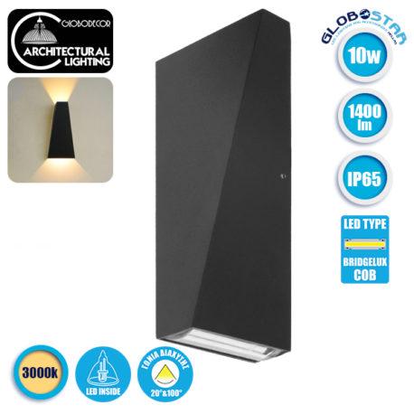 LED Φωτιστικό Τοίχου Αρχιτεκτονικού Φωτισμού Μαύρο Up Down 10 Watt 1400lm 20° & 100° 230V Θερμό Λευκό IP65 GloboStar 96413