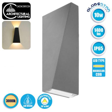 LED Φωτιστικό Τοίχου Αρχιτεκτονικού Φωτισμού Γκρι Up Down 10 Watt 1400lm 20° & 100° 230V Θερμό Λευκό IP65 GloboStar 96416