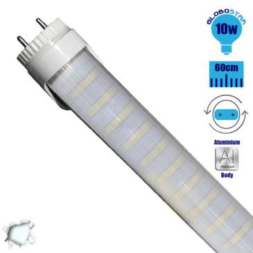 Λάμπα Φθορίου LED T8 60cm Αλουμινίου με Καθαρό Κάλυμμα 10 Watt 230v Ψυχρό GloboStar 79140