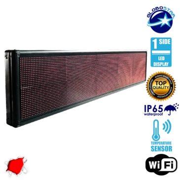 Αδιάβροχη Κυλιόμενη Επιγραφή LED WiFi Κόκκινη Μονής Όψης 168x40cm GloboStar 90106