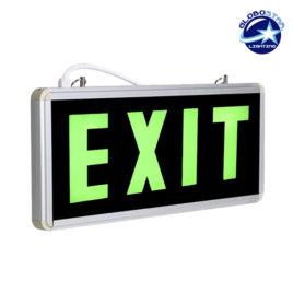 Φωτιστικό Ασφαλείας EXIT με Μπαταρία Λιθίου 350mAh GloboStar 75514