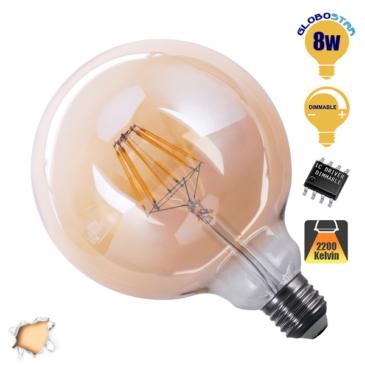 Λάμπα LED E27 G125 Γλόμπος 8W 230V 800lm 320° Edison Filament Retro Θερμό Λευκό Μελί 2200k Dimmable GloboStar 44028