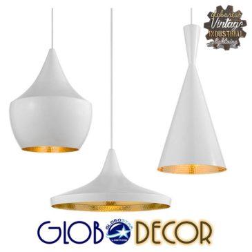 SET 3 Μοντέρνα Κρεμαστά Φωτιστικά Οροφής Μονόφωτα Λευκά Μεταλλικά Καμπάνα GloboStar SHANGHAI WHITE 01026
