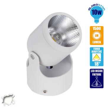 LED Φωτιστικό Spot Οροφής με Σπαστή Βάση White Body 10 Watt Λευκό Ημέρας GloboStar 93007