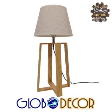 Μοντέρνο Επιτραπέζιο Φωτιστικό Πορτατίφ Μονόφωτο Ξύλινο με Μπεζ Καπέλο Φ30 GloboStar SQUID 01265
