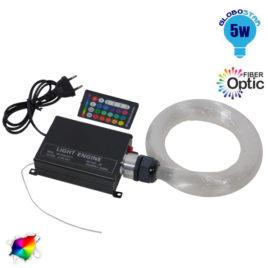 Κιτ Οπτικής Ίνας 150 τεμαχίων 5 Watt RGB με Ασύρματο Χειριστήριο GloboStar 88765