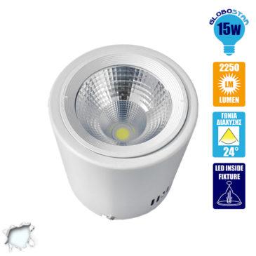 LED Φωτιστικό Spot οροφής Down Light 15 Watt Ψυχρό Λευκό GloboStar 93002