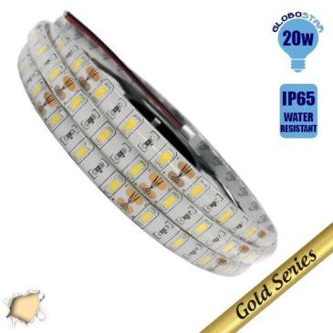 Ταινία LED 20 Watt 12 Volt Θερμό Λευκό IP65 Υπερυψηλής Αδιάβροχη GloboStar 77392