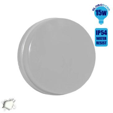 LED Panel Οροφής Πλαφονιέρα 15W 230V 1050lm 180° Αδιάβροχο IP54 Φυσικό Λευκό 4500k GloboStar 05565