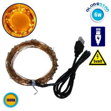 Διακοσμητική Γιρλάντα 10 Μέτρων 100 LED USB 5 Volt 6 Watt με Χάλκινο Συρμάτινο Καλώδιο Θερμό Λευκό 1600k GloboStar 80813