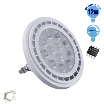Λαμπτήρας LED AR111 36 Μοίρες 12 Watt 230v Ημέρας Dimmable GloboStar 01764