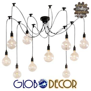Vintage Φωτιστικό Οροφής Πολύφωτο Μαύρο GloboStar WIRED 01173