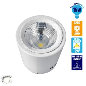 LED Φωτιστικό Spot οροφής Down Light 15 Watt Λευκό Ημέρας GloboStar 93001