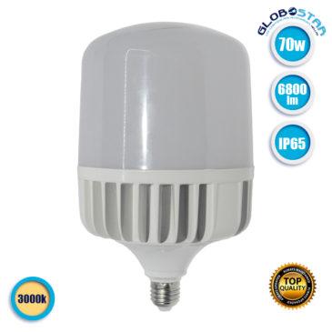Λάμπα LED E27 High Bay 70W 230V 6800lm 260° Αδιάβροχη IP54 Θερμό Λευκό 3000k GloboStar 78007