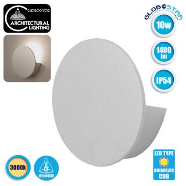 LED Φωτιστικό Τοίχου Απλίκα Αρχιτεκτονικού Φωτισμού Round Back Light Λευκό IP54 10 Watt 60° 1400lm 230V CREE Θερμό Λευκό GloboStar 93053