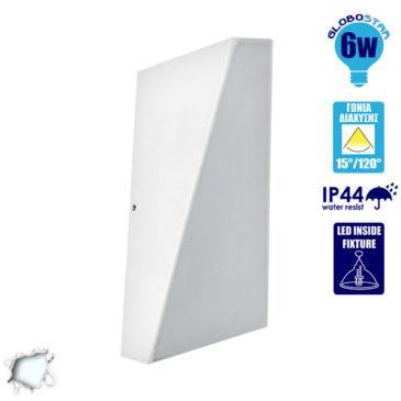 Φωτιστικό Τοίχου LED 6 Watt Up Down 20° και 100° Μοίρες Φωτισμού Ψυχρό Λευκό IP44 GloboStar 93034