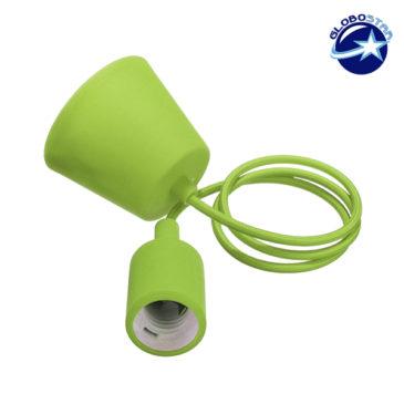 Λαχανί Κρεμαστό Φωτιστικό Οροφής Σιλικόνης με Υφασμάτινο Καλώδιο 1 Μέτρο E27 GloboStar Light Green 90049