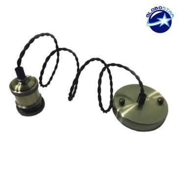 Κρεμαστό Φωτιστικό με Υφασμάτινο Καφέ Καλώδιο και Μπρούτζινο Ντουί  Ε27 GloboStar 90011