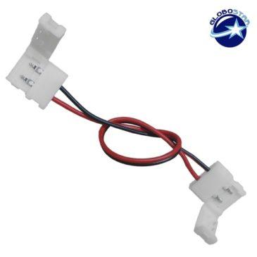 Διπλος Connector 10mm 15cm Για Ταινία LED 7.2 & 14.4 Watt GloboStar 77403