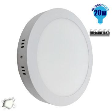 Πάνελ PL LED Οροφής Στρογγυλό Εξωτερικό 20 Watt 230v Ημέρας GloboStar 01788