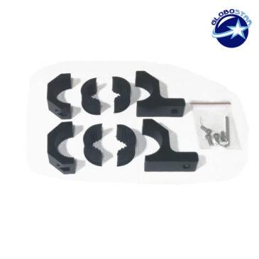 Σετ Βάση για LED Μπάρα A11 GloboStar 29993